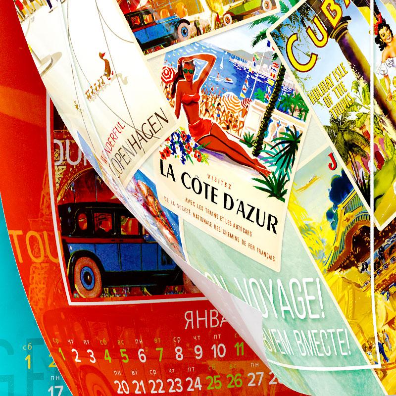 Календарь «Винтажные туристические плакаты»