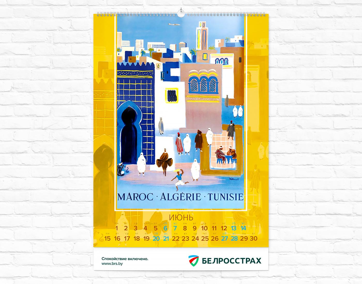 Белросстрах - календарь 2020 «Винтажные туристические плакаты»
