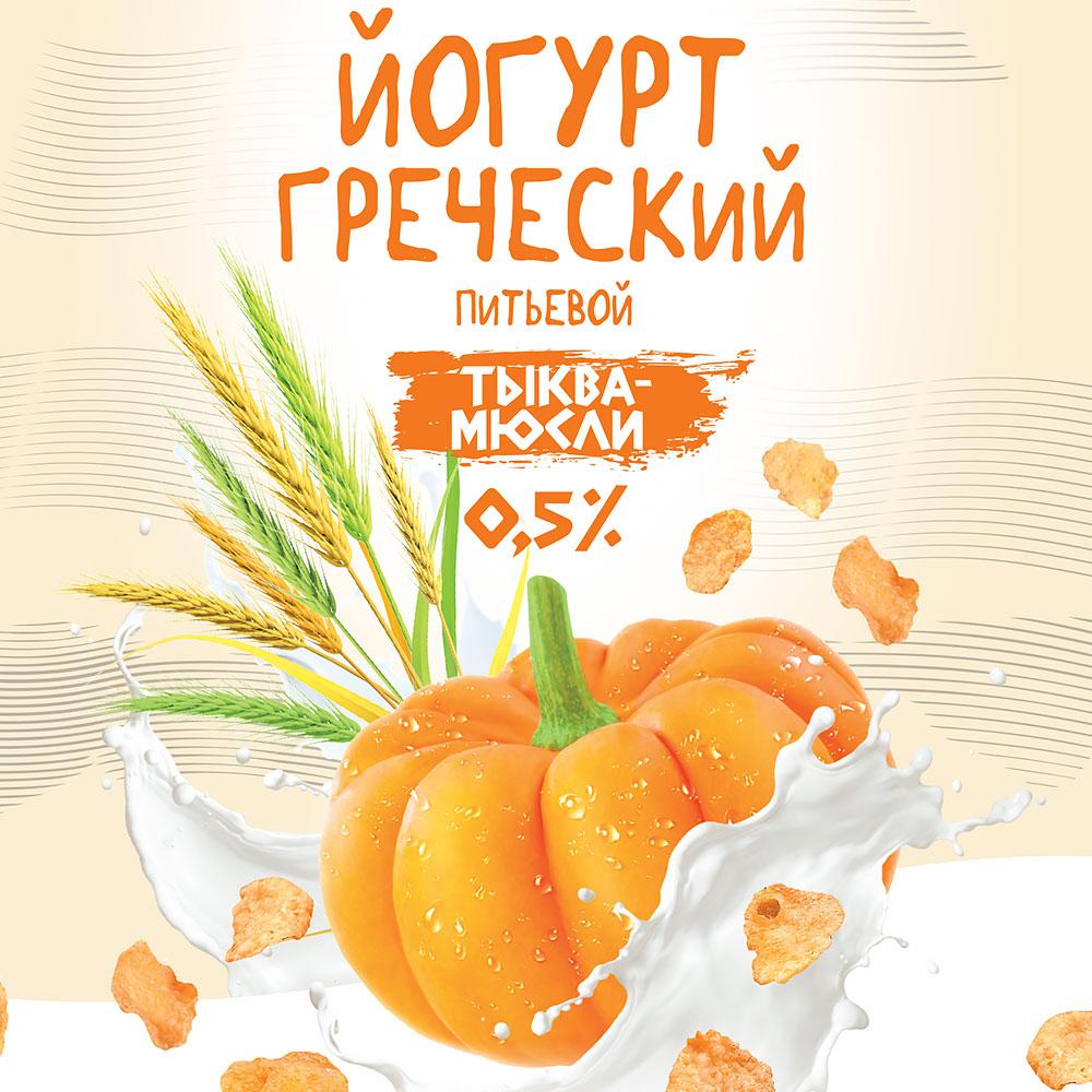 Упаковка «Йогурт Греческий»